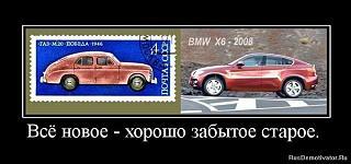 Lada Vesta-x6.jpg