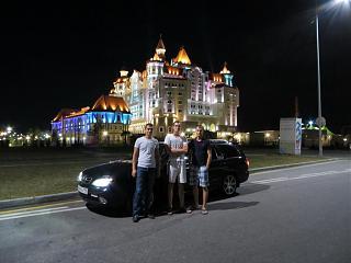 PRIMERA CLUB - Краснодар и Краснодарский рай - Часть 2-img_2700.jpg