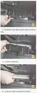Проблемы с горячим воздухом-salonnik.jpg