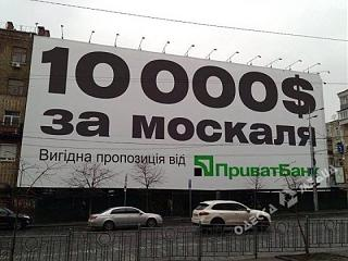 Безопасно ли ехать на Украину с московскими номерами?-5f367c128b02afe9f4023ce8a683386f.jpg