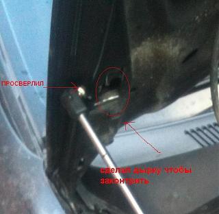 Установка амортизаторов капота-2.jpg