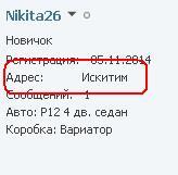 Название: Screenshot_1.jpg Просмотров: 106  Размер: 6.5 Кб
