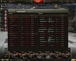 Кто играет World of Tank? - Часть 3-shot_002.jpg