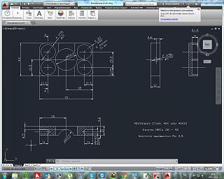 Блокировка в КПП и переходная пластина передней подушки под SR20DET-bloka-kpp.jpg