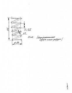 Блокировка в КПП и переходная пластина передней подушки под SR20DET-pruzhina-dlya-blokirovki.jpg