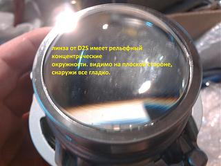 """Плохо светят фары """"линзы"""" Р11-144-img_20141204_145037.jpg"""