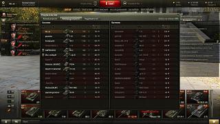 Кто играет World of Tank? - Часть 3-shot_020.jpg