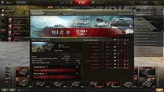 Кто играет World of Tank? - Часть 3-shot_019.jpg