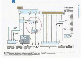Обозначения на схеме-348v2.jpg