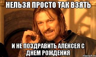 Поздравляем Aлексеяrf с Днём Рождения!!!-c-dnem-rozhdeniya-.jpg