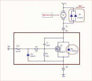 Снятие вентилятора отопителя. Ремонт печки (неработала)-job1.jpg