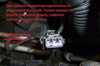 Установка оригинальных ксеноновых фар P11 (дорестайл)-7.jpg