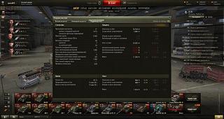Кто играет World of Tank? - Часть 3-shot_025.jpg