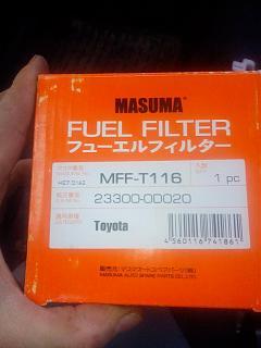 P12  топливный фильтр и бензонасос-img_20150323_121716.jpg
