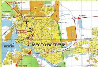 4 апреля г. Тимашевск-wg72nfqpnj0v.jpg