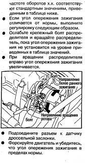 Все о SR20VE-vraschenie-tramblera.jpg