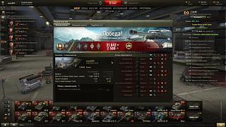 Кто играет World of Tank? - Часть 3-shot_001.jpg