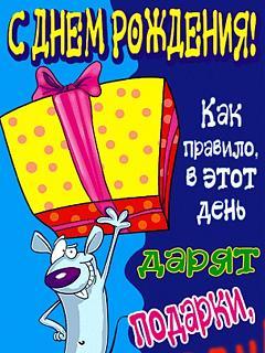 Тёмносерый, с ДНЕМ РОЖДЕНЬЯ ТЕБЯ!!! ;)-50.jpg