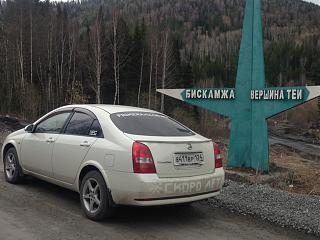 PRIMERA CLUB - КРАСНОЯРСК-img_4797.jpg