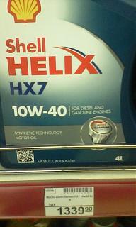 Моторное масло, какое заливаем?-magnit-kosmetiks.jpg