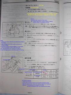 Все о SR20VE-lc4_zpsbfb38507.jpg