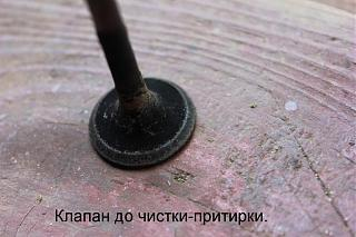 ПЕРЕБОРКА ДВИЖКА GA16-5.jpg