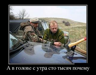 """ЧЕГО НЕ НАДО ДЕЛАТЬ или """"Как я сломал свою машину""""-sto-tysyach.jpg"""