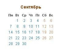Название: calendar.yuretz.ru-.jpg Просмотров: 102  Размер: 12.0 Кб