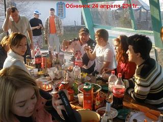 Фотографии с наших встреч. Готовимся к 10ти летию клуба.-otdyh-2.jpg