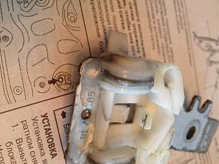 Сломался держатель для стекла Р12-2015-09-11-006.jpg