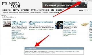 КОНТАКТЫ С АДМИНИСТРАЦИЕЙ !!!!-f-.jpg
