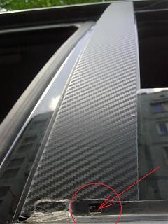 Пластиковые стойки дверей - пузыри под пленкой?!-img01163.jpg