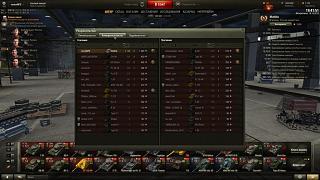 Кто играет World of Tank? - Часть 3-shot_018.jpg