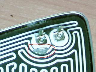 Снятие, разбока и ремонт  зеркала (обогрев и  корпус)-7824242tws.jpg