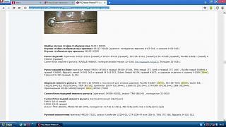 Нижние рычаги, шаровые, сайлентблоки. Р11-bezymyannyi6.jpg
