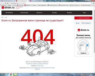 Lada Vesta-8888.jpg