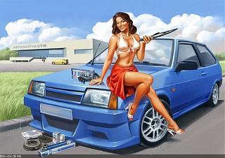 Поздравляем с Днем автомобилиста-okazyav.jpg