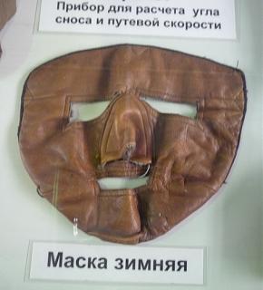 Музеи, интересные места москвы и МО-muzei1.jpg