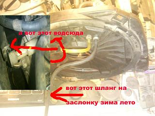 Проблемы холостого хода (GA16DS)-img_20151108_174652.jpg