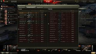 Кто играет World of Tank? - Часть 3-shot_008.jpg