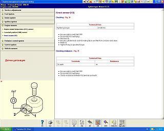 MAF датчик (расходомер воздуха)-sr20de-p11-dd.jpg