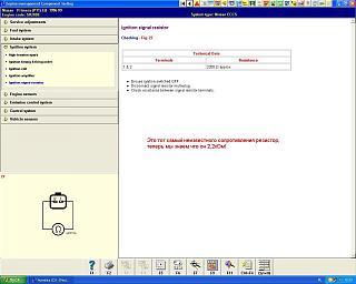 MAF датчик (расходомер воздуха)-sr20de-p11-soprotivlenie-rezistora.jpg