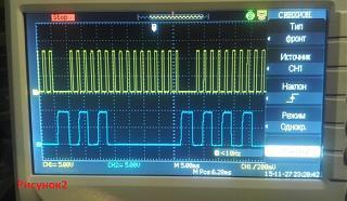 Смещение фаз газораспределения на QR20DE из за растянутой цепи.-r2.jpg
