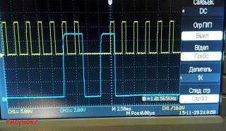 Смещение фаз газораспределения на QR20DE из за растянутой цепи.-r7.jpg