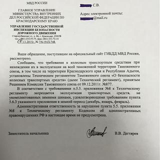 PRIMERA CLUB - Краснодар и Краснодарский рай - Часть 2-n1biriekhre.jpg