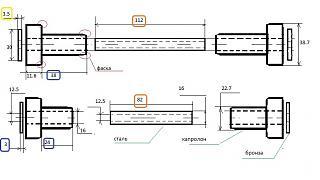 Ремонт верхних рычагов, второпластовые втулки-remkomplekt-verhnih-rychagov.jpg
