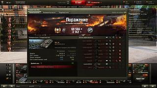 Кто играет World of Tank? - Часть 3-shot_007.jpg