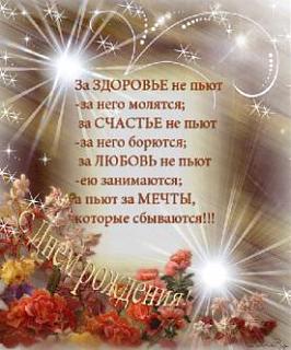 mickvvv, С Днем рождения!!!-0_a7936_d4783a58_l.jpg