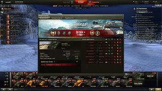 Кто играет World of Tank? - Часть 3-shot_021.jpg