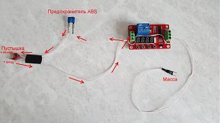 Отключение ABS-1.jpg